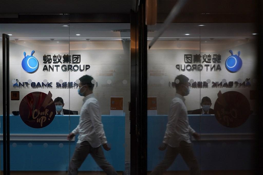 主導中國人消費習慣20年的阿里巴巴集團,在跨足金融後,創辦人馬雲的「新金融」夢不斷壯大,直至中國監管喊出暫停。圖為螞蟻集團香港辦公室。(美聯社)