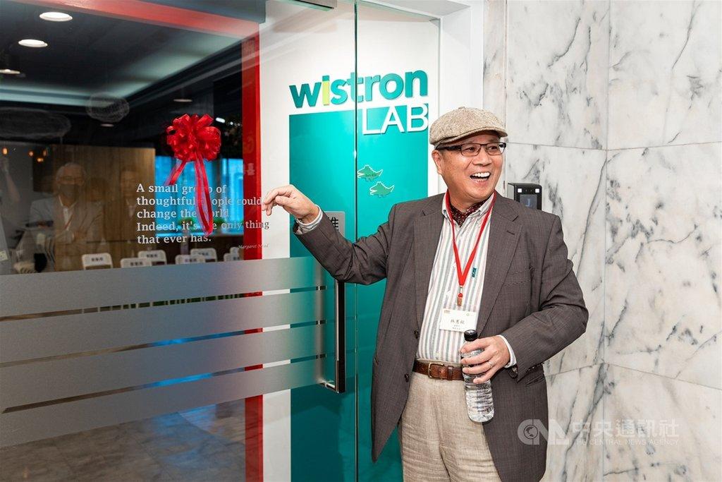代工廠緯創設立第一個創新實驗空間Wistron Lab@Garage+,緯創董事長林憲銘表示,未來將在全台各地設立更多緯創創新實驗場域。(緯創提供)中央社記者吳家豪傳真  109年11月30日