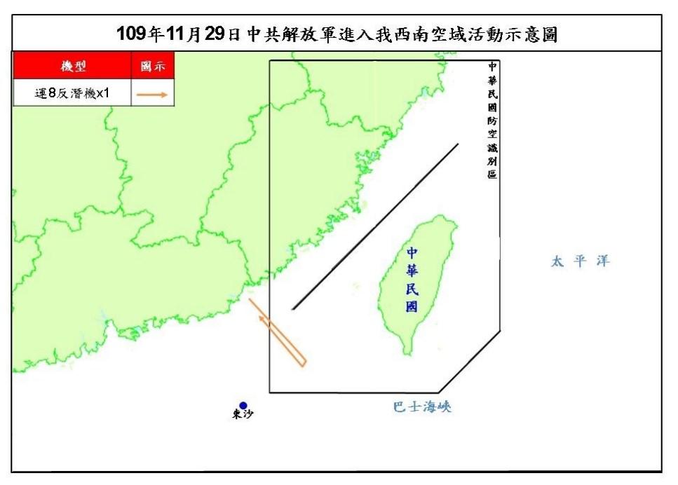 空軍29日發布共機動態,共軍1架運8反潛機晚間侵犯台灣西南防空識別區,空軍派遣空中兵力應對、廣播驅離、防空飛彈追蹤監控。(圖取自國防部網頁mnd.gov.tw)