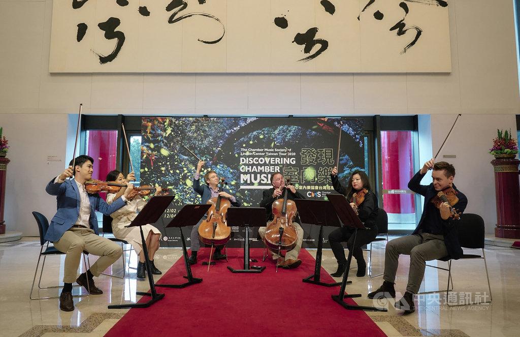 林肯中心室內樂協會(CMS)攜手NSO國家交響樂團在台推出系列音樂會,小提琴家林品任(左起)與克里斯汀.李(Kristin Lee)、大提琴家德米特里.阿托品(Dmitri Atapine)與基斯.羅賓遜(Keith Robinson)、中提琴家尤拉.李(Yura Lee)與馬修.李普曼(Matthew Lipman)1日在記者會中共奏,默契十足。(NSO國家交響樂團提供)中央社記者趙靜瑜傳真  109年12月1日