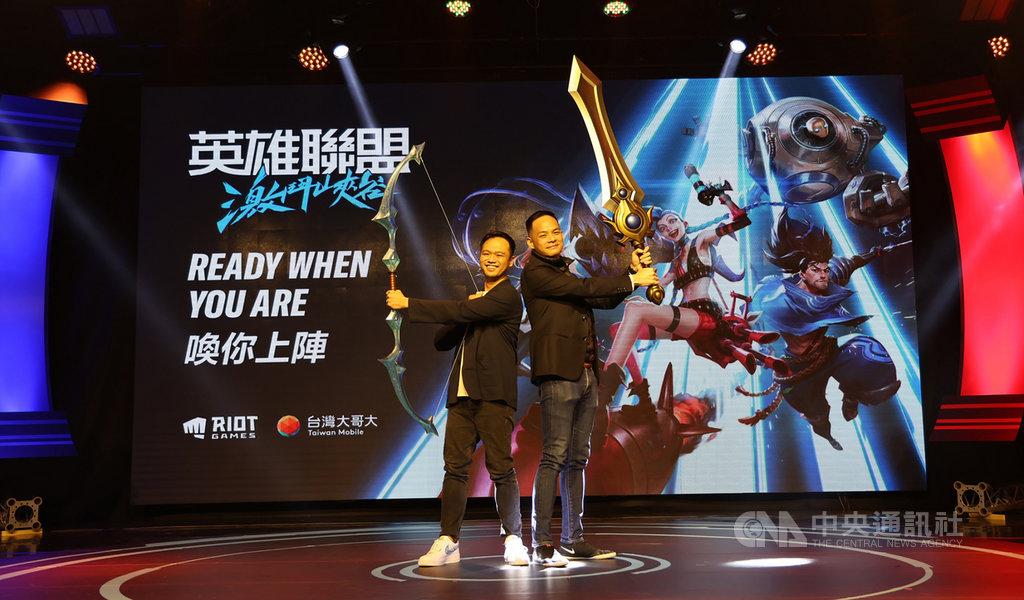 台灣大哥大總經理林之晨(右)與Riot Games東南亞區總經理Justin Hulog(左)攜手開創台灣手遊市場。(台灣大哥大提供)中央社記者江明晏傳真 109年12月1日