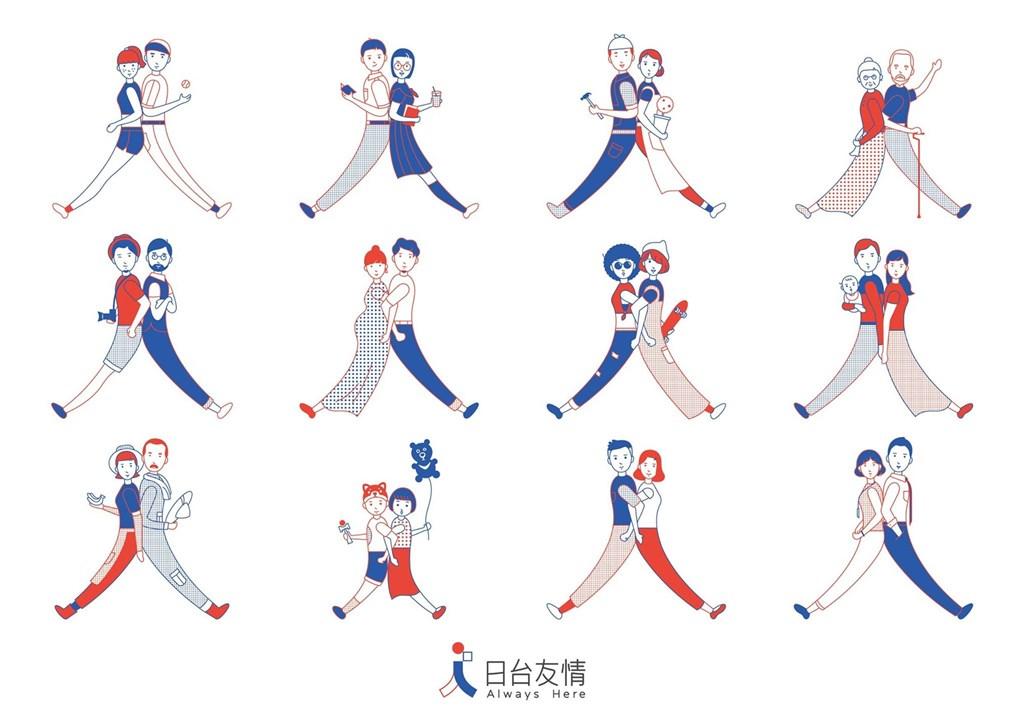 日本台灣交流協會製作了展現日台友情的主視覺及LOGO,感念台灣在311東日本大地震等事件對日本的協助。(圖取自facebook.com/JiaoliuxiehuiTPEculture)