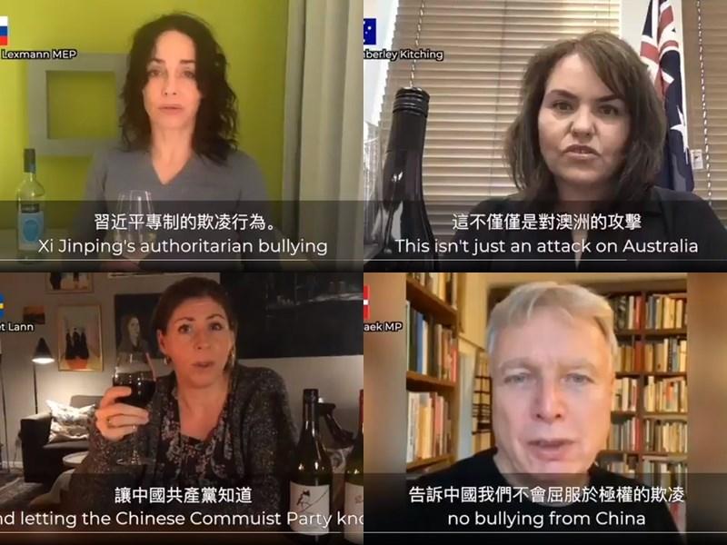來自19國超過200名議員合組的「對華政策跨國議會聯盟」發動全球挺澳洲葡萄酒運動,反制中國經濟脅迫,宣示全球團結對抗中國的霸凌行為。(圖取自twitter.com/ipacglobal)