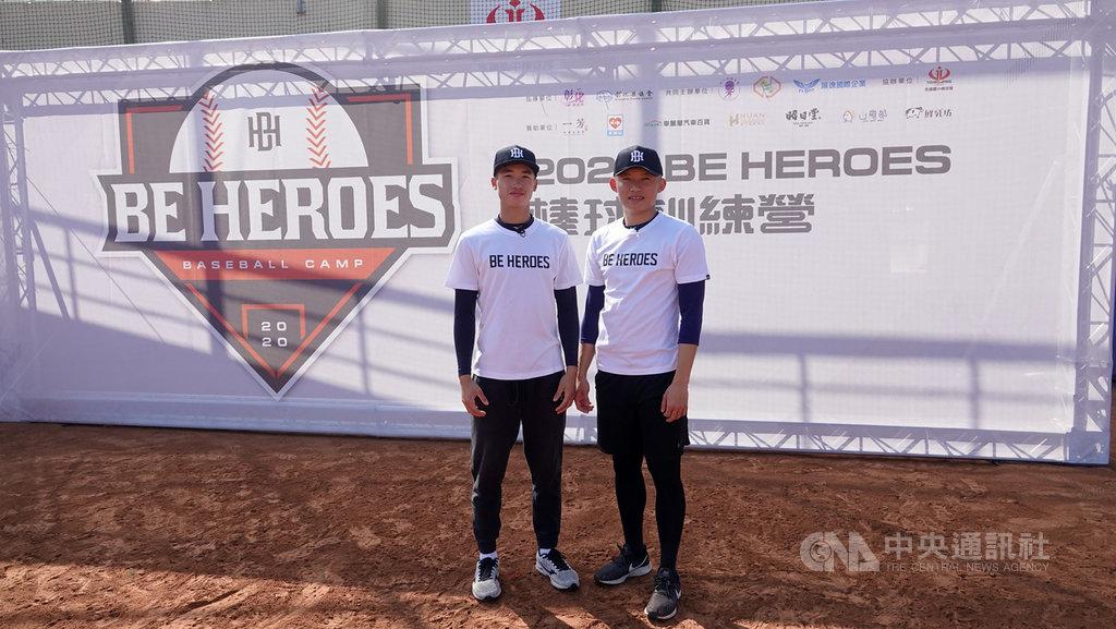 中華職棒富邦悍將隊投手江國豪(右)跟中信兄弟隊內野手林志綱(左)2日返回家鄉彰化,一起參加棒球訓練營校園回饋活動,指導永靖國中棒球隊。(BE HEROES提供)中央社記者楊啟芳傳真 109年12月2日