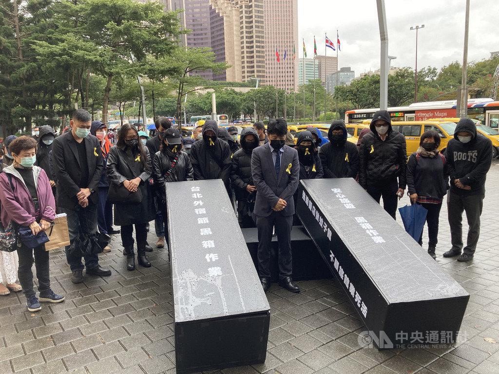台北市旅館商業同業公會3日帶著黑色棺材到台北市政府前抗議並默哀,指出旅館至今未收到安心旅遊補助,質疑是北市府黑箱作業。中央社記者陳昱婷攝 109年12月3日