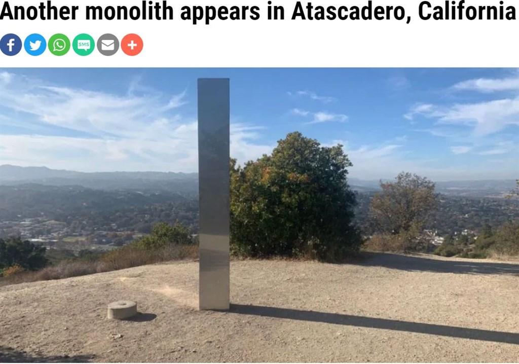美國猶太州驚見神秘金屬柱的謎團持續延燒,有人2日在加州看到另一根金屬巨柱。(圖取自ABC4 News網頁abc4.com)