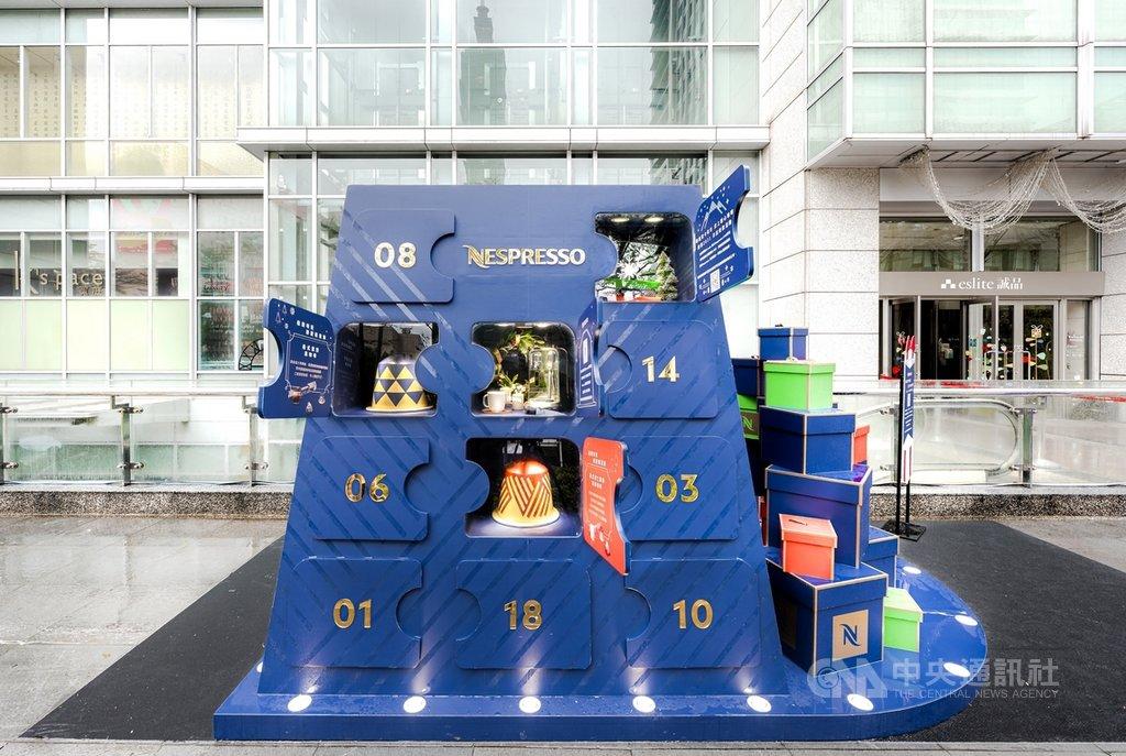 全台首座放大版耶誕倒數月曆即日起設置在台北市信義區街頭,要陪伴民眾倒數耶誕節及2021年的到來。(業者提供)中央社記者余曉涵傳真  109年12月3日