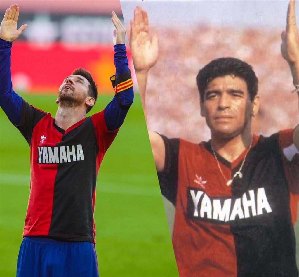 梅西(左)比賽進球後,脫下上衣秀出已故球星馬拉度納(右)的球衣,向這位同胞前輩致敬。(圖取自facebook.com/leomessi)