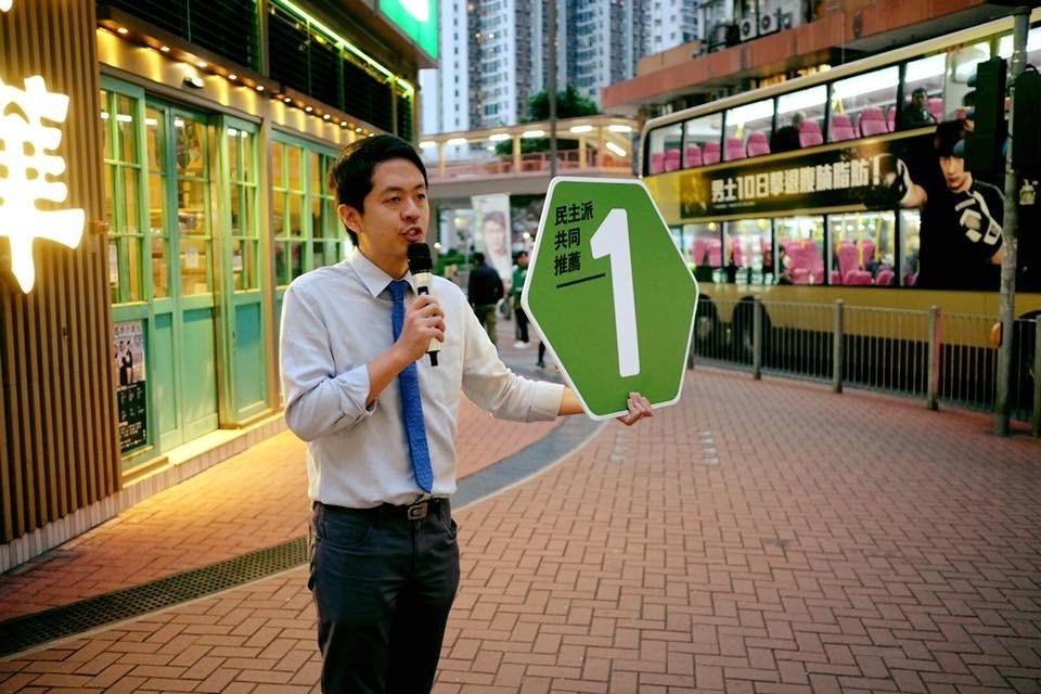 香港泛民主派議員許智峯3日晚間發表公開信,正式宣布流亡海外,並退出香港民主黨。(圖取自facebook.com/huichifung913)