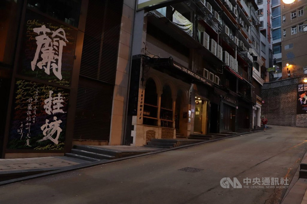 香港武漢肺炎疫情持續升溫,連續兩天新增確診逾百例,也是一週內第4次單日確診超過百例。(中央社檔案照片)