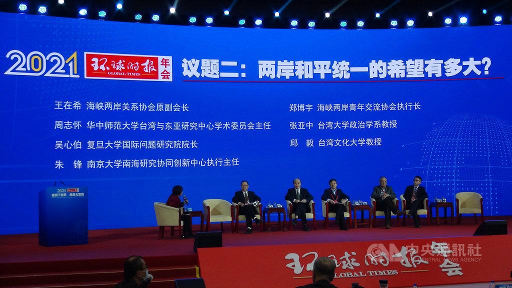 中共外圍官媒環球時報5日舉行2021年會,兩岸關係被列為討論議題,兩岸與會者雖未直接主張武統台灣,但大多數卻主張中國應採取「以武促和」的壓制手段,逼迫台灣上談判桌。中央社記者邱國強北京攝 109年12月5日