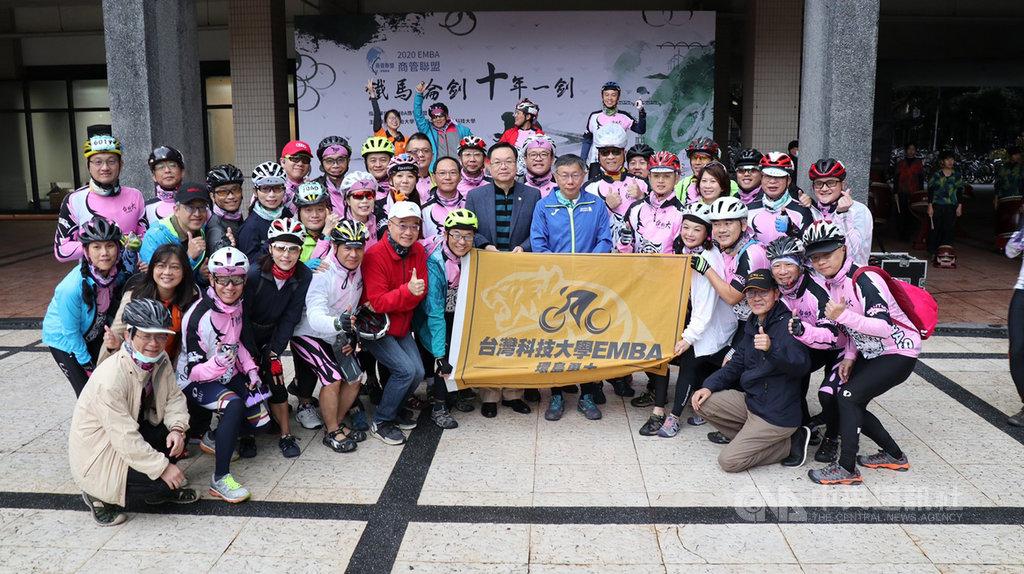 EMBA商管聯盟舉行9天8夜的單車環島壯遊,5日從台灣科技大學出發,途中也將探訪偏鄉小學。(台科大提供)中央社記者許秩維傳真 109年12月5日