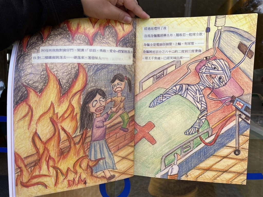 就讀國一的小辰在國小時因火災造成全身52%面積燒傷,母親與弟弟在意外中不幸離世,小辰忍痛復健並將傷後故事製成繪本,期望鼓勵需要幫助的人。(陽光基金會提供)中央社記者郝雪卿傳真 109年12月6日