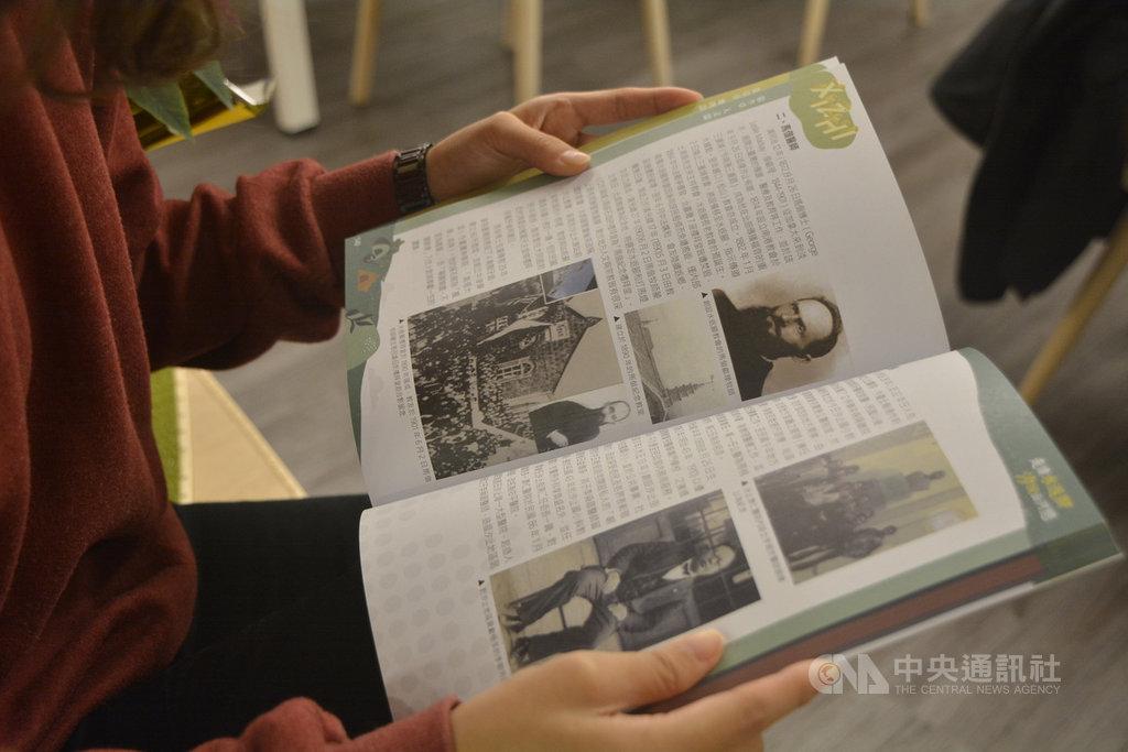 新北市教育局15日發表「汐止文史生態區域課程」專書,全書共動員汐止地區16所學校,近30名編輯人員及文史專家協助,透過實地走讀踏查,為在地的史觀提供不同視角方向。中央社記者黃旭昇新北市 109年12月15日
