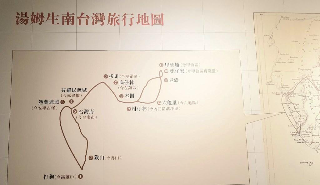 1871年湯姆生南台灣旅行路線圖。(照片翻攝自順益原住民博物館舉辦的「約翰湯姆生1871台灣早期攝影展」)