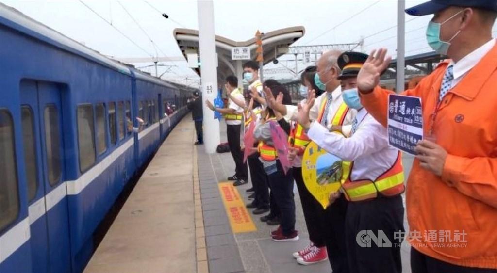 全台僅存的藍皮普快列車23日起停駛,22日最後一班列車吸引許多民眾搭乘。當列車駛出車站,台鐵人員在月台列隊,向藍皮火車揮手道別。中央社記者郭芷瑄攝 109年12月22日