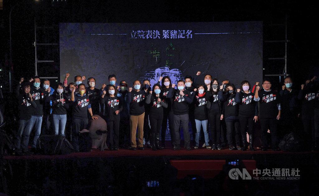 國民黨23日晚間在立法院外舉辦「守護食安之夜」活動,多名立委站在舞台上高呼守護食安口號。中央社記者王飛華攝 109年12月23日