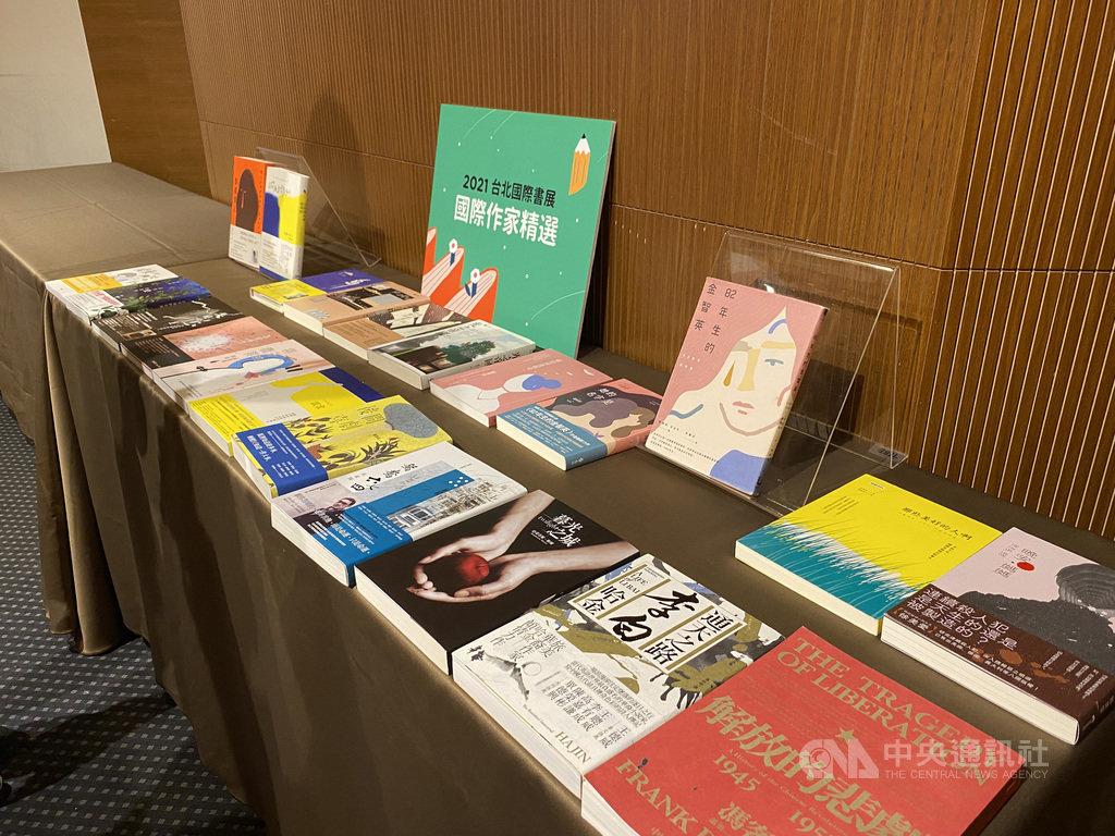 展現出版活力 台北書展將邀46名國際作家線上參展