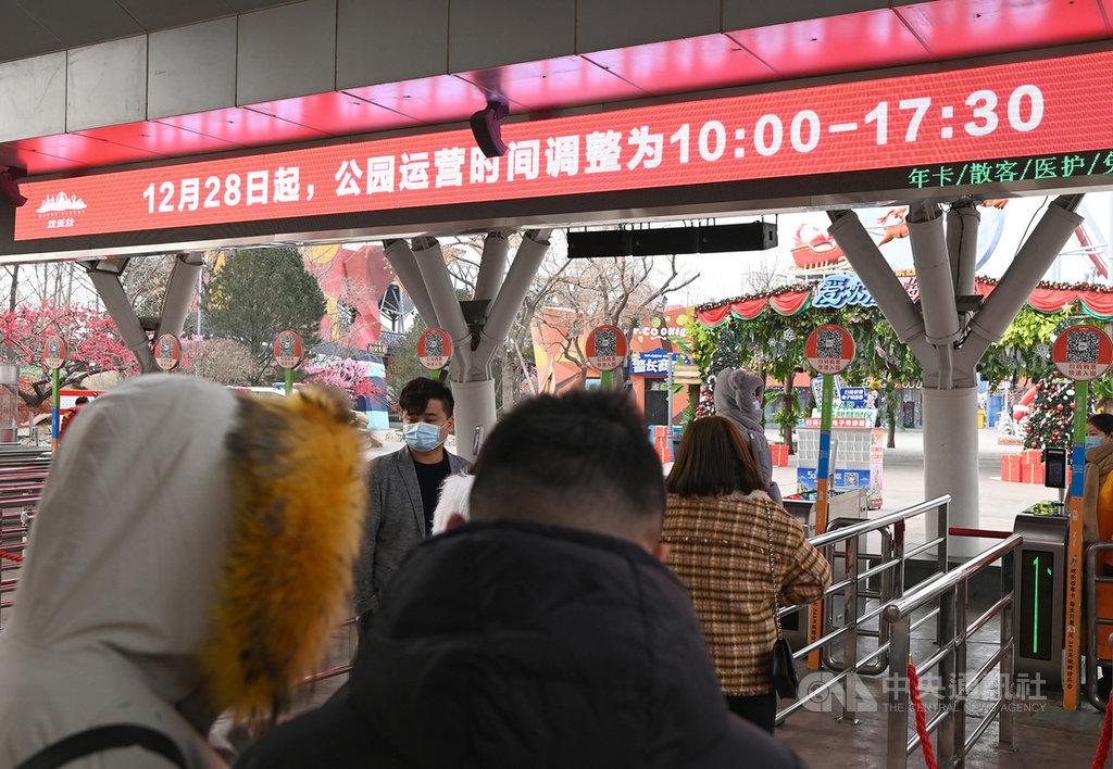 中共中央下令元旦假期減少人員流動聚集,加上近日連續出現武漢肺炎本土病例,北京市下令取消大型聚眾活動,歡樂谷遊樂園(圖)28日暫停開放夜場,並取消跨年音樂會活動。(中新社提供)中央社 109年12月29日