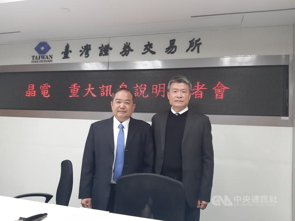 晶元光電總經理范進雍(左)、副總經理張世賢4日在台灣證券交易所記者會宣布,將鎖定先前取得璨圓光電主要資產,進行財報的資產減損約新台幣39.6億元。中央社記者潘智義攝  110年1月4日