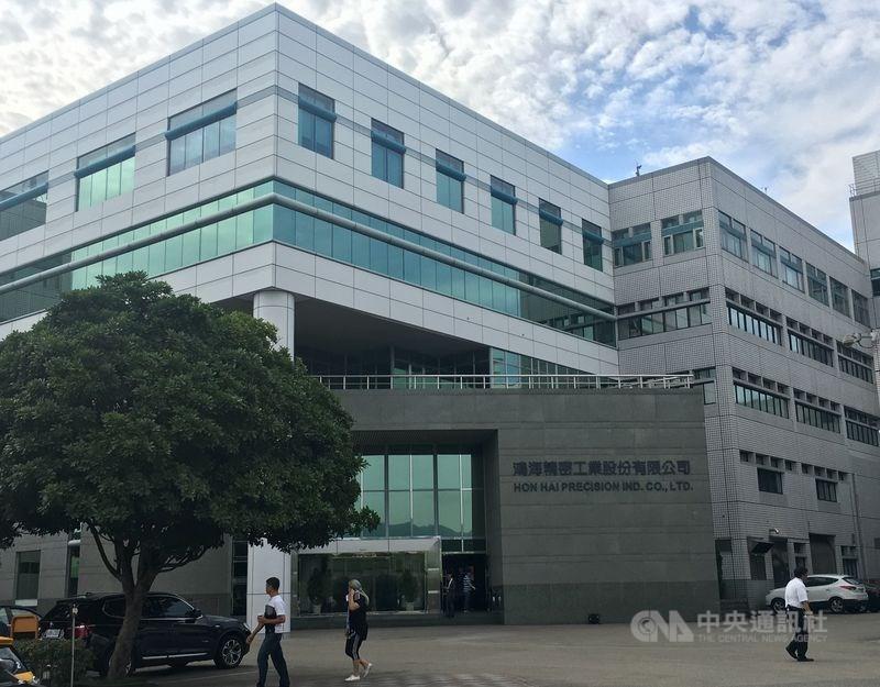 鴻海18日公告透過子公司轉投資加碼取得美國威斯康辛州FEWI Development Corporation股權,投資金額約新台幣9.97億元。(中央社檔案照片)