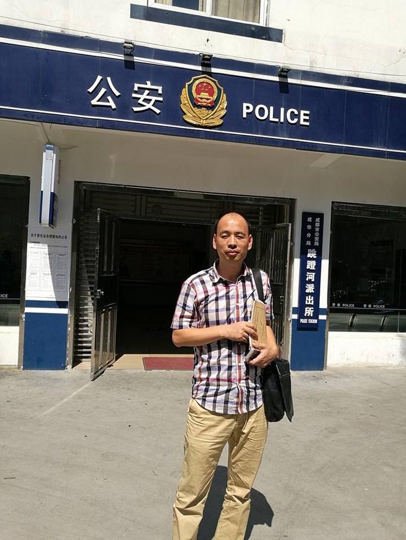 代理「12港人偷渡案」的中國律師盧思位(圖)、任全牛4日先後收到地方司法廳通知,擬吊銷他們的律師執業證書。「12港人關注組」譴責中國當局欲斷兩位律師生計。(圖取自盧思位臉書facebook.com)
