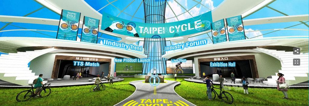 台北國際自行車展將在3月3日至3月6日舉行,在指標大廠支持下,盼突破疫情限制,目前規模已達千個攤位。(貿協提供)中央社記者梁珮綺傳真  110年1月6日