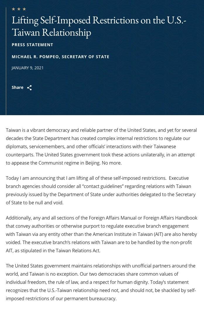 國務院聲明全文(圖取自美國國務院網頁state.gov)。
