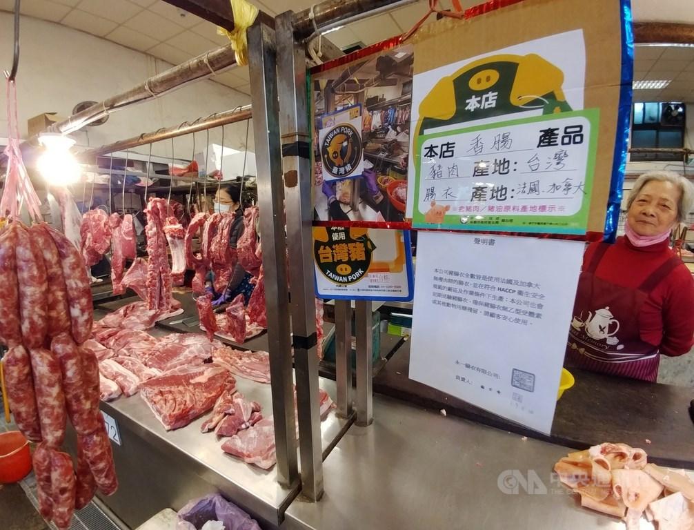 行政院11日表示,任何進口豬肉都要經過三道關卡查驗合格後,才會讓業者領走、進到市面;到關總量不等於實際在市面流動數量。(中央社檔案照片)
