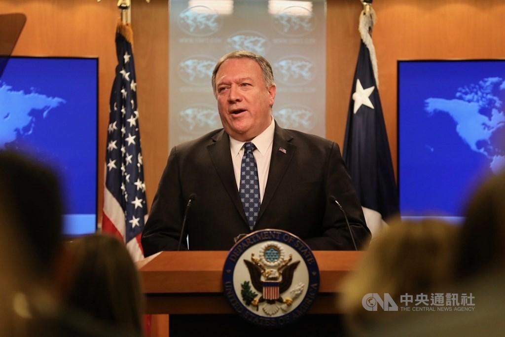 美國國務卿蓬佩奧11日表示,古巴因為「不斷對國際恐怖主義行動提供支援」、庇護美國逃犯和哥倫比亞叛亂領袖,再度列入恐怖主義資助者黑名單。(中央社檔案照片)