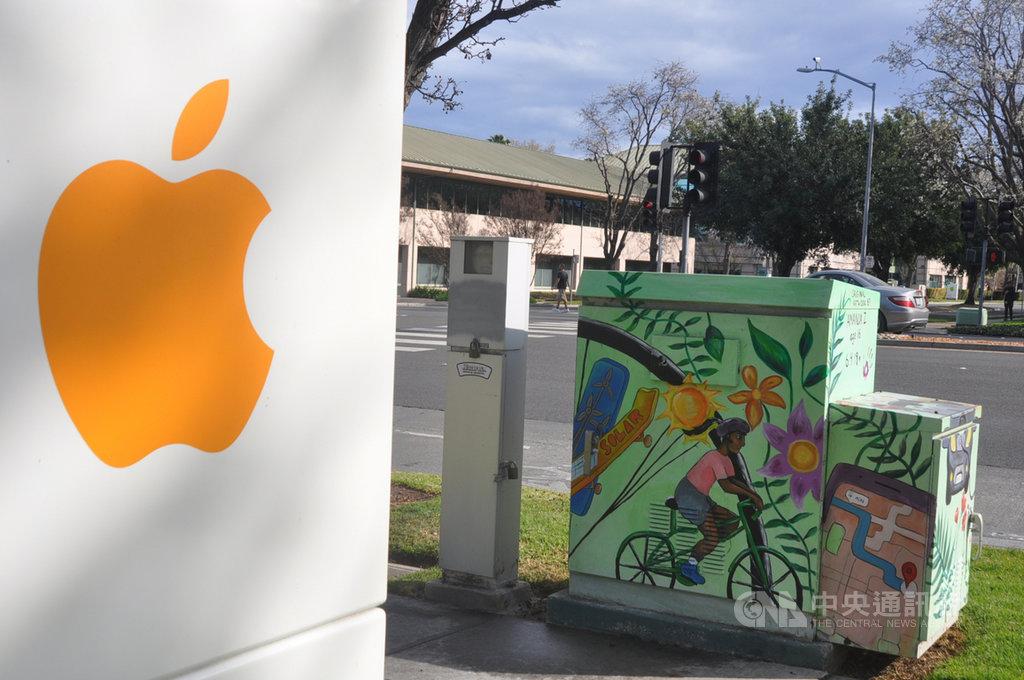 「矽谷」成為建構現代世界包羅萬象科技的代稱,舉凡社群媒體、智慧型手機、3D印表機到搜索引擎都誕生於此。圖為攝於109年3月10日蘋果公司識別標誌。中央社記者周世惠舊金山攝 110年1月12日