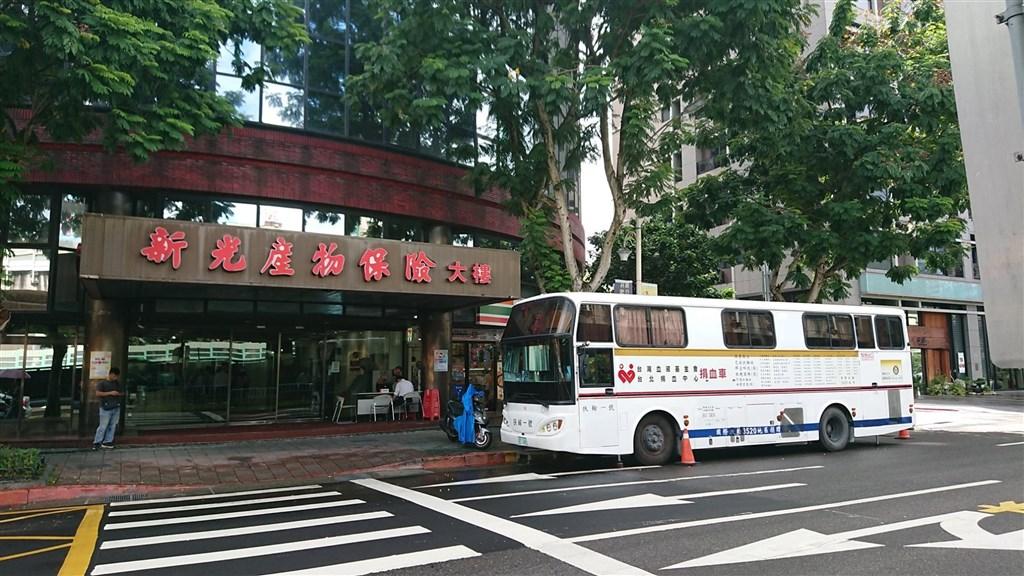 新光產險2018年從事有價證券交易,違反利害關係人作業決議程序,金管會開罰450萬元。(圖取自facebook.com/ShinkongIns)