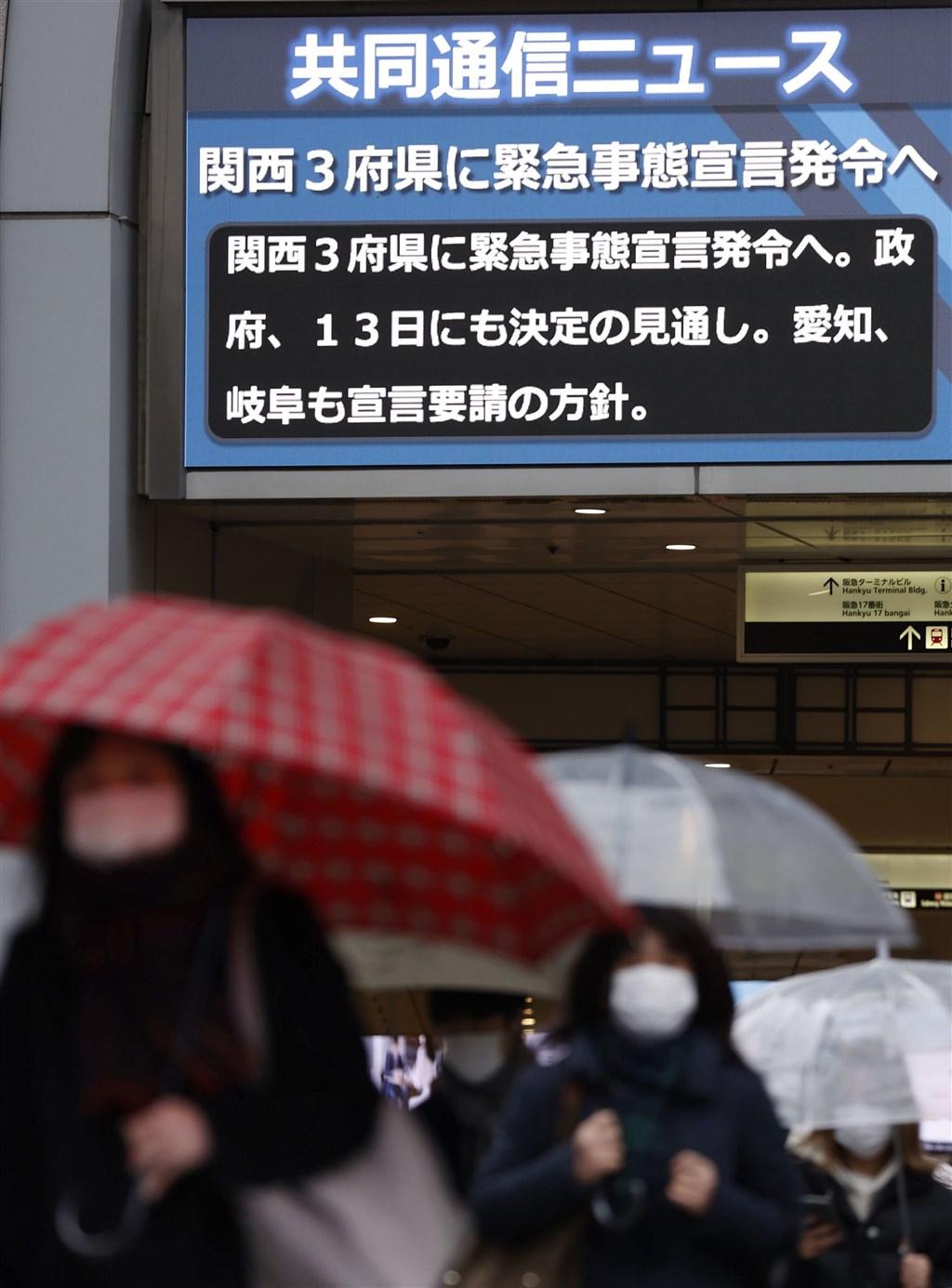 首相菅義偉12日表示,擬將疫情擴大的大阪府、京都府與兵庫縣追加納入「緊急事態宣言」實施地區。圖為大阪民眾配戴口罩進出地鐵站。(共同社)