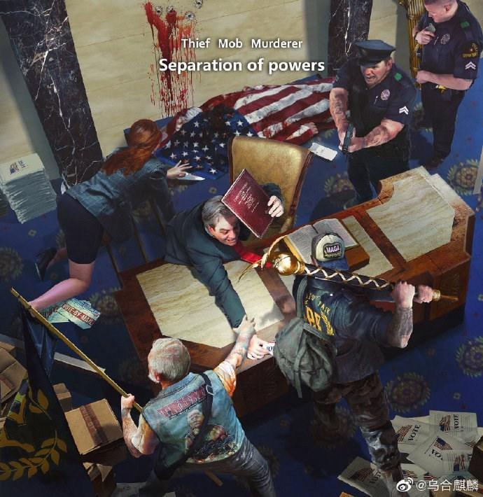 曾以畫作諷刺澳軍殺害阿富汗平民,掀起軒然大波的中國民族主義畫師烏合麒麟,日前又以美國國會遭示威者闖入為名發表新作「三權分立」。(圖取自烏合麒麟微博)