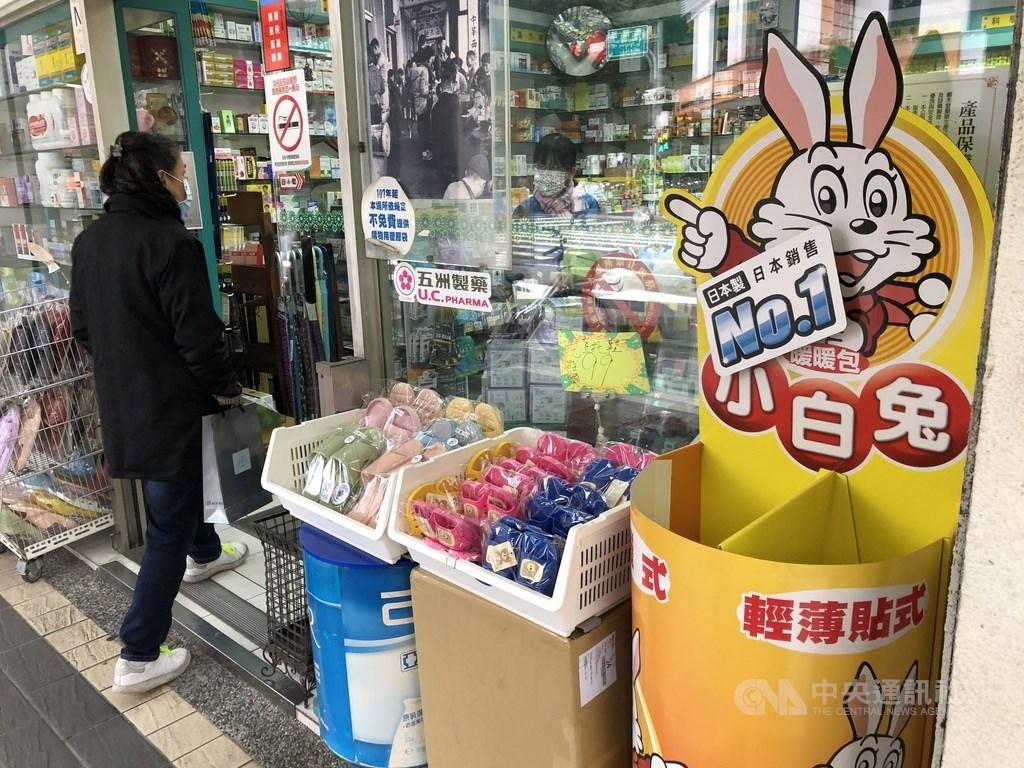 近日寒流一波接一波,民眾除了增添衣物外,也會購買暖暖包保暖,但是因原料短缺加上民眾搶購,造成台灣暖暖包大缺貨,許多地方都已賣光光 。中央社記者鄭傑文攝 110年1月12日