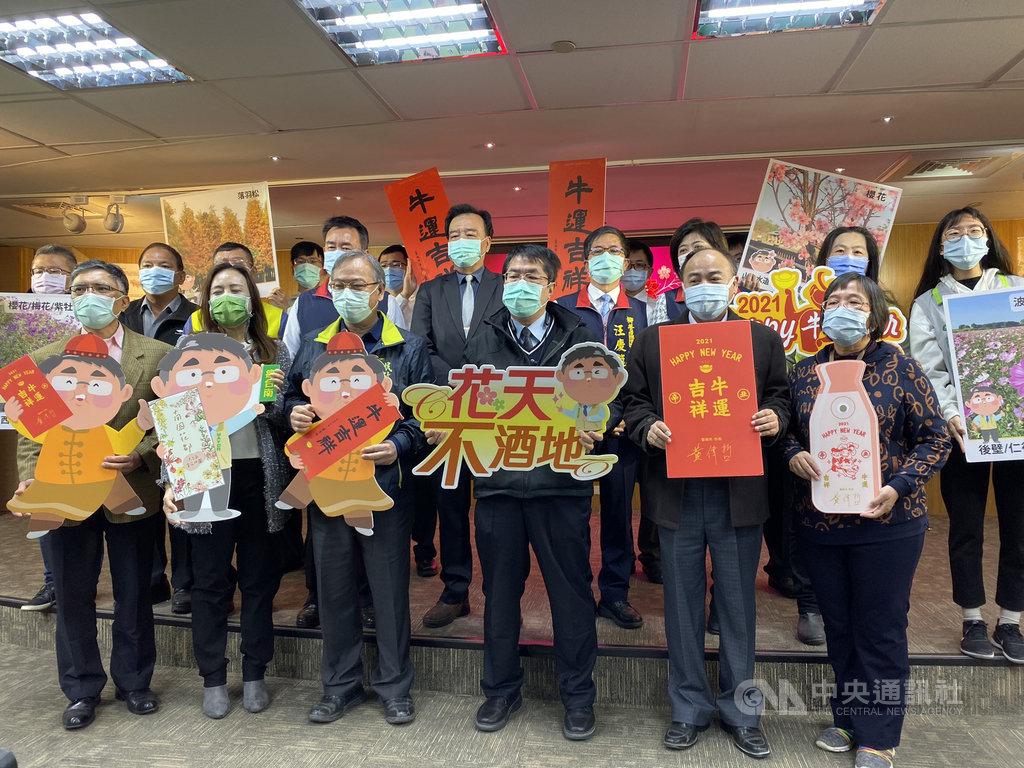 迎接辛丑牛年,台南市長黃偉哲(前右3)13日發表以「牛運吉祥」為吉祥語的台南春聯及紅包樣式。中央社記者張榮祥台南攝  110年1月13日