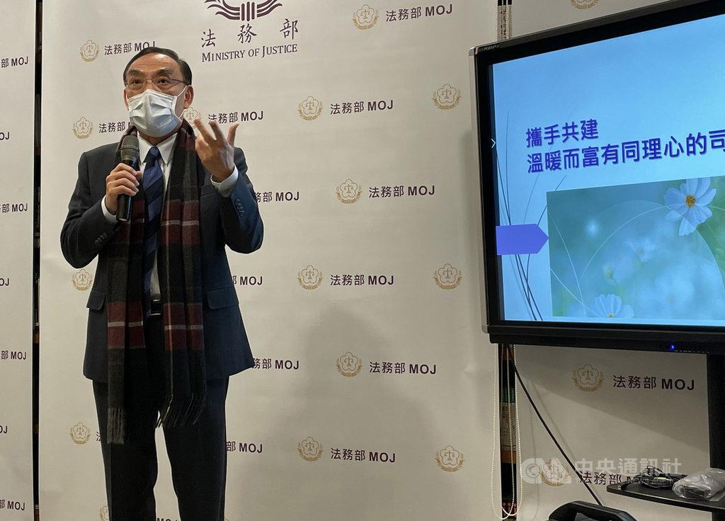法務部長蔡清祥13日表示,台北地檢署於109年12月31日舉辦「被害人刑事訴訟資訊獲知平台系統」啟動儀式,13日則趁媒體茶敘機會,再把平台如何操作、運用,講得更清楚,希望讓更多的被害人曉得平台而進行聲請並好好運用。中央社記者劉世怡攝  110年1月13日