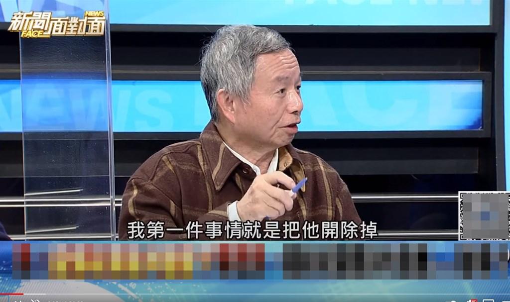 前衛生署長楊志良(圖)12日在政論節目中說,若他是該院院長會開除確診醫師。疫情指揮中心指揮官陳時中13日回應表示「我無言以對」。(圖取自新聞面對面YouTube頻道網頁)
