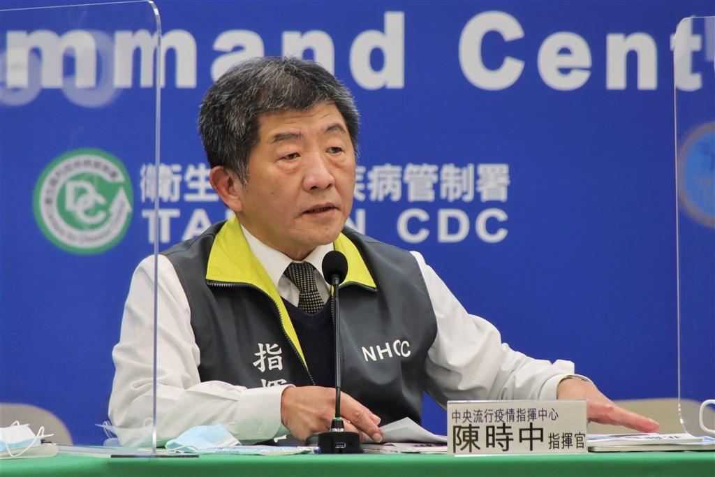 疫情指揮中心指揮官陳時中13日宣布,案813史瓦帝尼籍個案經採檢確認為南非變異病毒株感染者,是國內首例。(疫情指揮中心提供)