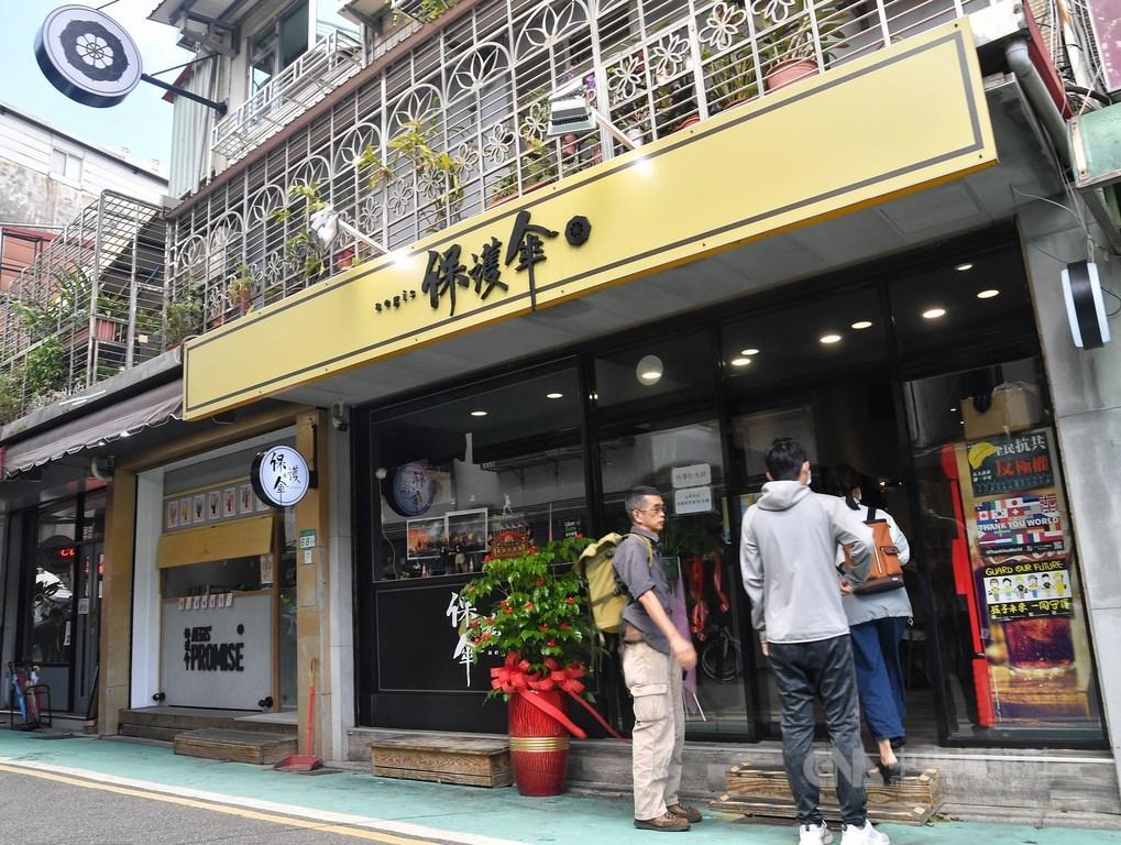 香港九龍城區議員黃國桐曾擔任「反送中」抗爭者的義務律師,並在台北開設「保護傘」餐廳,僱用來台尋求庇護的抗爭者。(中央社檔案照片)
