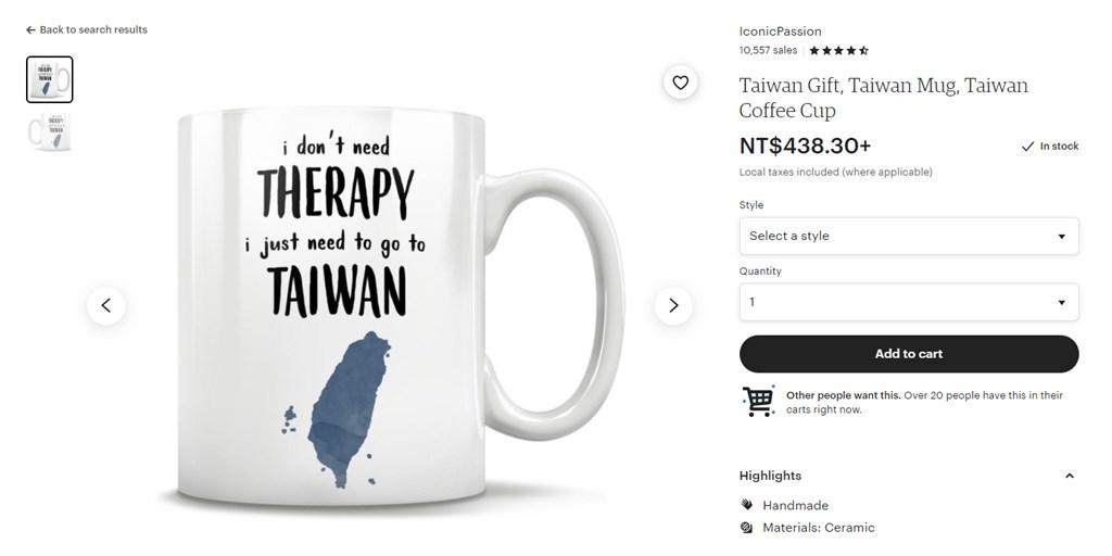 美國一家公司推出「我不要治療,只需去台灣」字樣的創意馬克杯販售,引起國外與台灣網友熱議。(圖取自Etsy網頁www.etsy.com)