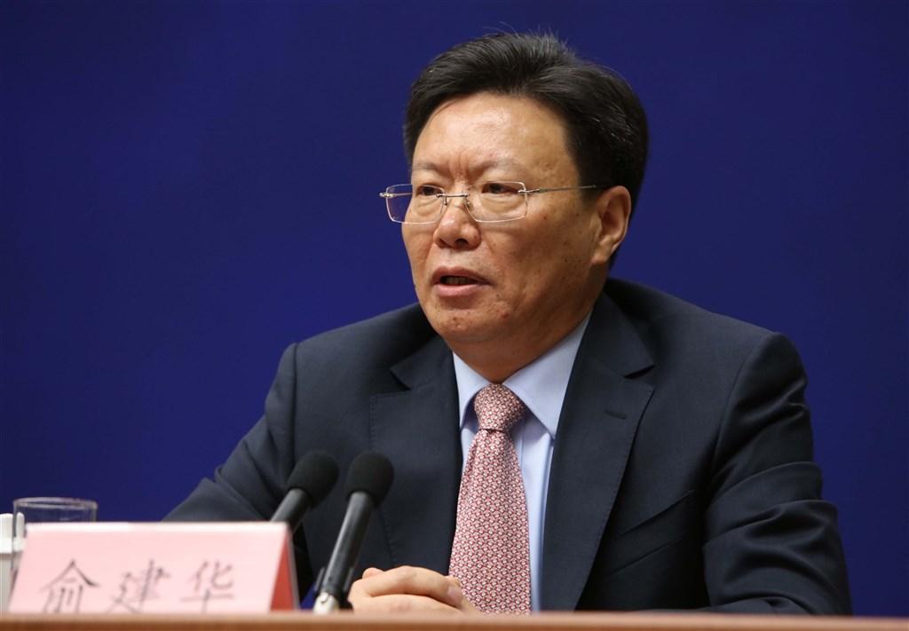 中國任命商務部副部長俞建華(圖)為國際貿易談判代表,結束2年懸缺,一名美國前官員指俞建華是所交手過最精明的中國商務官員之一。(中新社)