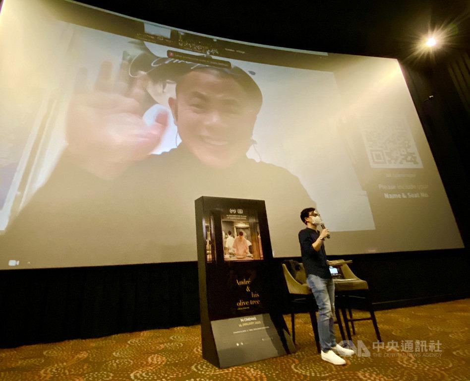紀錄片「初心」14日於新加坡上映,片中主角、台籍名廚江振誠透過視訊參與13日一場特映會的映後座談,導演黃程瀚也在現場。(讀者提供)中央社記者侯姿瑩新加坡傳真 110年1月14日