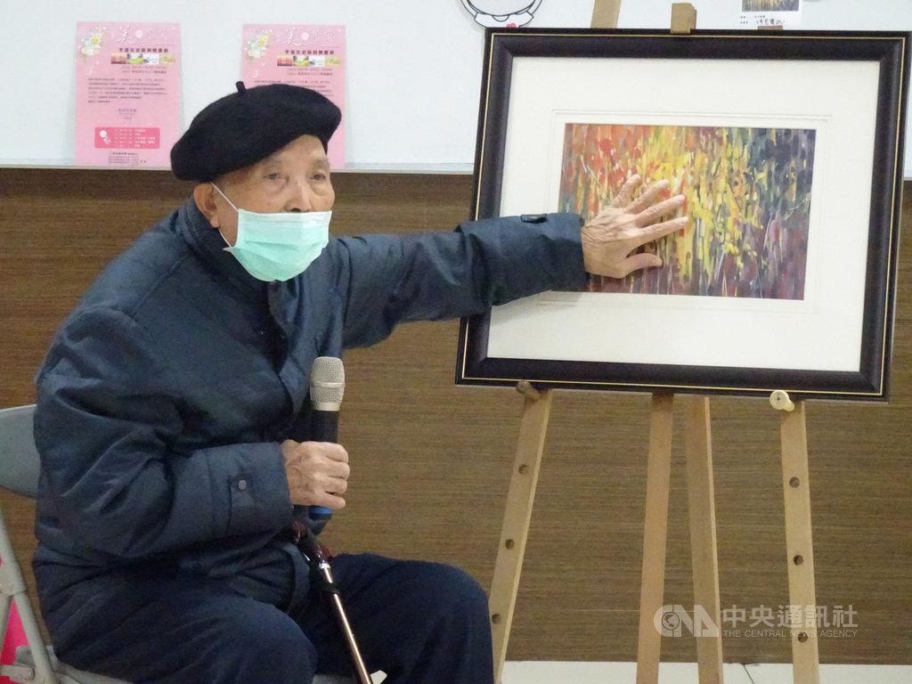 高齡90歲的屏東畫家李進安7年來共捐出100多幅畫義賣,所得作為家扶弱勢家庭學生的獎助金,日前所捐的30幅畫將在屏東家扶展出至20日。(屏東家扶中心提供)中央社記者郭芷瑄傳真  110年1月16日