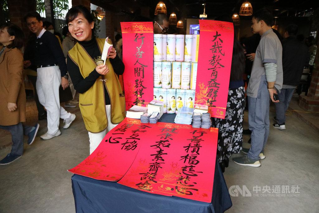 台灣佛教慈濟慈善事業基金會河內工作人員展示台商所寫的春聯,渾厚大氣的正體字書法驚豔在場越南民眾。中央社記者陳家倫河內攝  110年1月16日