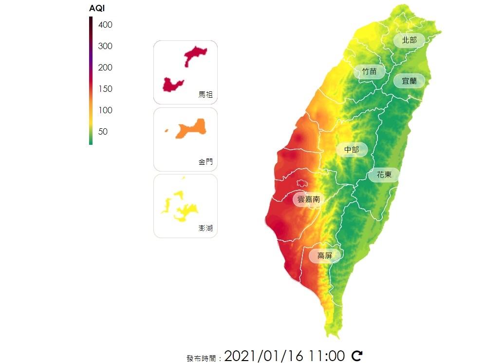 強烈大陸冷氣團南下並挾帶境外污染物,中南部空氣品質16日一早就拉警報,有20個測站空氣品質指標(AQI)達到對所有族群不健康的紅色等級。(圖取自環保署空氣品質監測網頁airtw.epa.gov.tw)