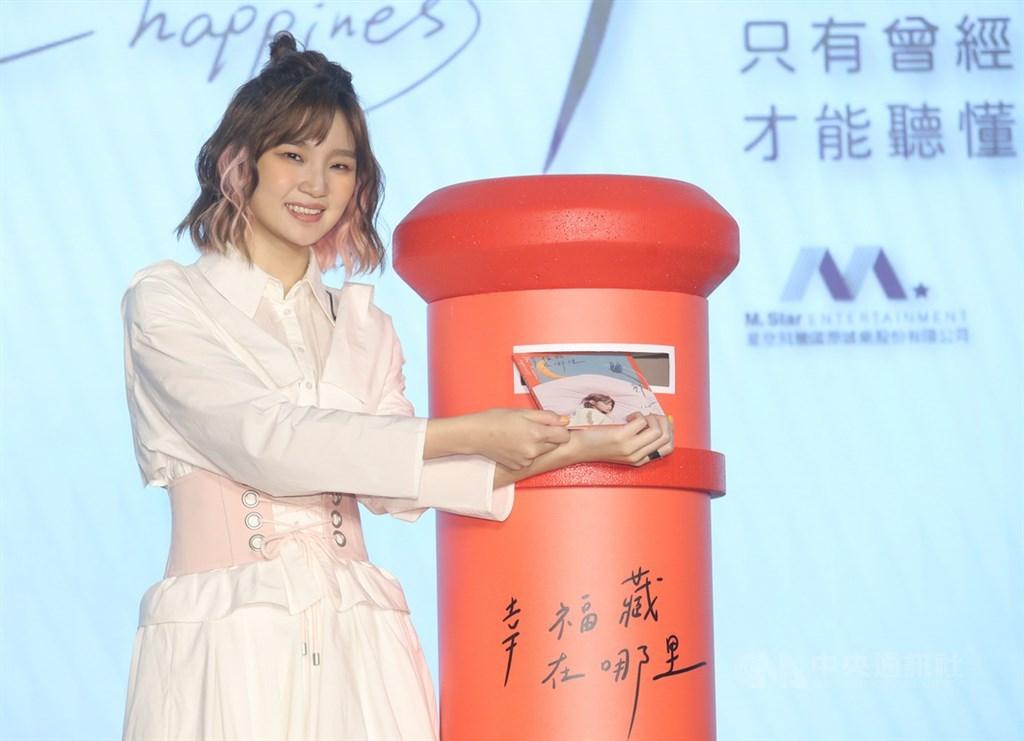 等待8年,歌手鄭心慈15日終於在台北發表首張個人專輯「幸福藏在哪裡」,並將專輯投入郵筒,象徵要以歌聲溫暖全世界。中央社記者張新偉攝 110年1月15日