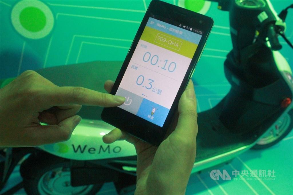 共享機車WeMo在農曆春節前夕傳出裁員消息,北市勞動局17日表示,確實有WeMo員工陸續遭資遣,18日將清查其員工總數及解僱人數。(中央社檔案照片)