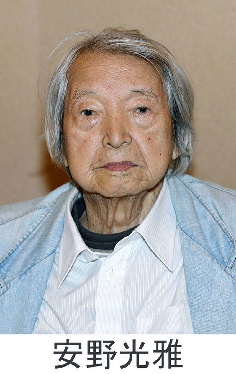 曾獲國際安徒生插畫大獎的日本繪本大師安野光雅2020年12月24日病逝,享耆壽94歲。(共同社)