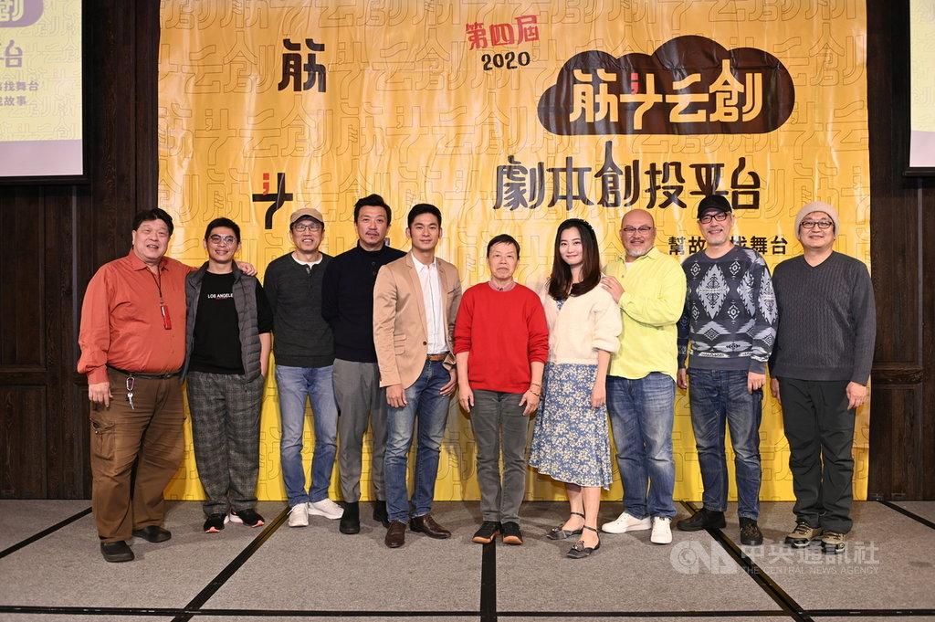 劇場人劉亮佐(右3)創辦的兩岸劇本創投平台,今年邁入第4屆,從2017年創立至今已成功孵化32部優秀劇本,5件作品獲得購買。(筋斗云文化傳媒提供)中央社記者葉冠吟傳真  110年1月18日